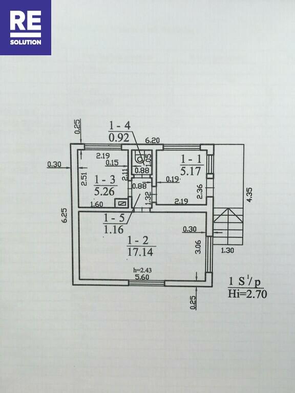 Parduodamas mūrinis sodo namas Mėtų 2-oji g., Rastinėnuose nuotrauka nr. 17